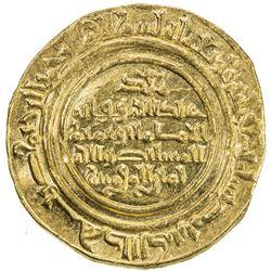 FATIMID: al-Mustansir, 1036-1094, AV dinar (3.93g), Misr, AH439. EF-AU