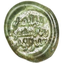 FATIMID: al-Mustansir, 1036-1094, glass jeton/weight (2.93g). VF