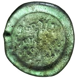 FATIMID: al-Mustansir, 1036-1094, glass jeton (2.77g). F-VF