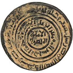"""FATIMID: al-Amir al-Mansur, 1101-1130, AE """"dinar"""" (2.88g), """"Misr"""", AH506. VF"""