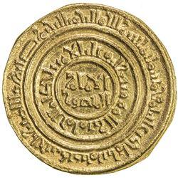 FATIMID: al-Amir al-Mansur, 1101-1130, AV dinar (4.19g), Misr, AH511. AU