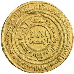 FATIMID: al-Amir al-Mansur, 1101-1130, AV dinar (4.57g), al-Mu'izziya al-Qahira, AH522. VF-EF