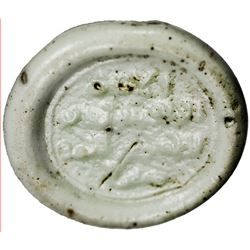 FATIMID: al-Hafiz, 1131-1149, glass weight/jital (2.99g), ND. VF