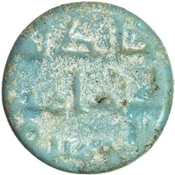 FATIMID: al-Hafiz, 1131-1149, glass weight/jital (1.05g), ND. VF
