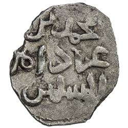 ANTI-NORMAN IN SICILY: Muhammad b. 'Abbad, 1219-1222, BI denaro (dirham) (0.53g), NM, ND. EF