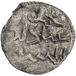 ANTI-NORMAN IN SICILY: Muhammad b. 'Abbad, 1219-1222, BI denaro (dirham) (0.64g), NM, ND. VF-EF
