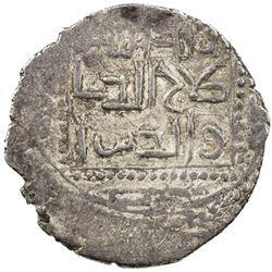 AYYUBID: al-Nasir Yusuf I (Saladin), 1169-1193, AR dirham (2.78g), blundered mint, AH(581). VF
