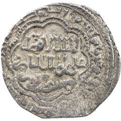 AYYUBID: al-Afdal 'Ali, 1193-1196, AR dirham (3.00g), Dimashq, AH589. VF