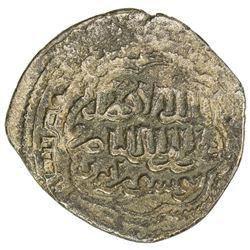 AYYUBID: al-Afdal 'Ali, 1193-1196, BI dirham (1.90g), Hims, DM. VF