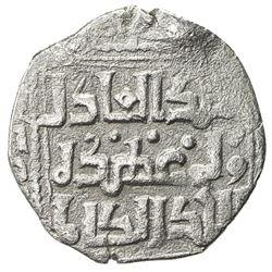 AYYUBID: Abu Bakr I, 1196-1218, AR 1/2 dirham (1.42g) (al-Qahira), DM. F-VF