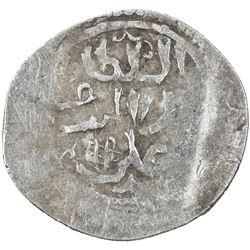 BAHRI MAMLUK: Sha'ban II, 1363-1376, AR akce (1.32g), Larende, ND. VF