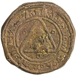 AYYUBID OF YEMEN: al-'Aziz Tughtekin, 1183-1197, AE fals (7.57g), Ta'izz, DM or undated. G