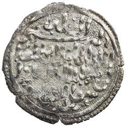 AYYUBID OF YEMEN: al-'Adil Abu Bakr, 1229-1233, AR dirham (2.09g), Ta'izz, AH627. EF