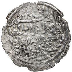 AYYUBID OF YEMEN: al-'Adil Abu Bakr, 1229-1233, AR dirham (2.14g), Ta'izz, AH627. EF