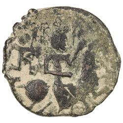SELJUQ OF RUM: Malikshah II, AE fals (2.22g), NM, ND. F-VF