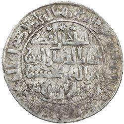 SELJUQ OF RUM: Kaykhusraw I, 2nd reign, 1204-1210, AR dirham (2.91g), Konya, AH601. VF
