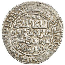 SELJUQ OF RUM: Kaykhusraw I, 2nd reign, 1204-1210, AR dirham (2.68g), Kayseri, AH602. VF