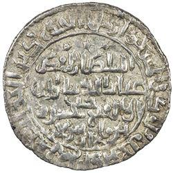 SELJUQ OF RUM: Kaykhusraw I, 2nd reign, 1204-1210, AR dirham (2.90g), Kayseri, AH603. EF