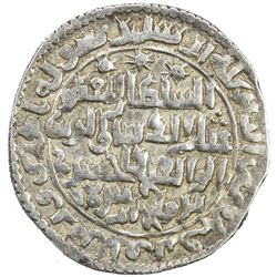 SELJUQ OF RUM: Kaykhusraw I, 2nd reign, 1204-1210, AR dirham (2.83g), Malatya, AH603. VF-EF