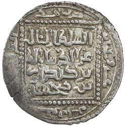 SELJUQ OF RUM: Kayka'us I, 1210-1219, AR dirham (2.82g), Sivas, AH610. VF-EF