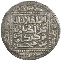 SELJUQ OF RUM: Kayka'us I, 1210-1219, AR dirham (2.88g), Sivas, AH611. VF-EF
