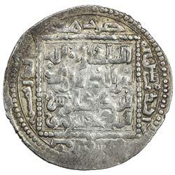 SELJUQ OF RUM: Kayka'us I, 1210-1219, AR dirham (2.94g), Konya, AH611. VF