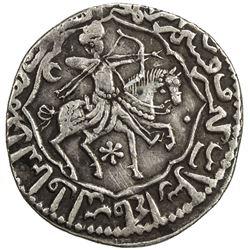SELJUQ OF RUM: Qilij Arslan IV, 1248-1249, AR dirham (2.74g), Sivas, AH646. VF