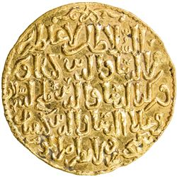 SELJUQ OF RUM: The three brothers, 1249-1259, AV dinar (4.56g), Konya, AH648. UNC