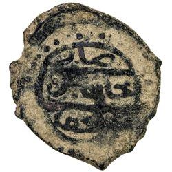 SARUHAN: Saruhan Bey, 1411, AE mangyr (1.74g), NM, AH814. F