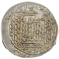 KARAMANID: Anonymous, ca. 1310-1330, AR dirham (2.00g), NM, blundered date. VF-EF