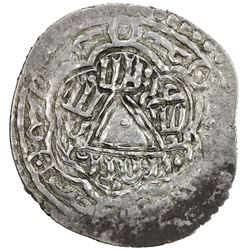 KARAMANID: Anonymous, ca. 1310-1330, AR dirham (1.87g), NM, ND. VF