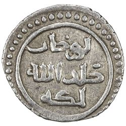 OTTOMAN EMPIRE: Orhan, 1324-1360, AR akce (1.15g), NM, ND. EF