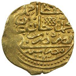 """OTTOMAN EMPIRE: Ahmed I, 1603-1617, AV sultani (3.49g), Misr, AH""""1022"""". EF"""