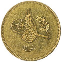 EGYPT: Abdul Mejid, 1839-1861, AV 100 qirsh (8.57g), Misr, AH1255 year 9. AU