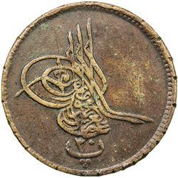 EGYPT: Abdul Aziz, 1861-1876, AE 20 para (12.07g), Misr, AH1277 year 7. VF