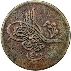 EGYPT: Abdul Aziz, 1861-1876, AE 40 para (24.60g), Misr, AH1277 year 10. F-VF