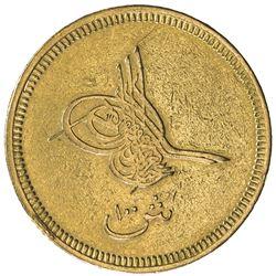 EGYPT: Abdul Aziz, 1861-1876, AV 100 qirsh, Misr, AH1277 year 4. VF