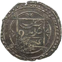 TRIPOLI: Selim III, 1789-1807, BI 15 para (6.68g), Tarabulus Gharb (Tripoli), xxx4. VF