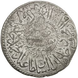 TUNIS: Mahmud II, 1808-1839, AR 2 piastres (22.82g), Tunis, AH1244. VF