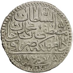 TURKEY: Mustafa II, 1695-1703, AR kurush (19.30g), Edirne, AH1106. EF