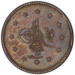 TURKEY: Abdul Mejid, 1839-1861, AR kurush, Kostantiniye, AH1255 year 13