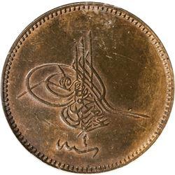 TURKEY: Abdul Aziz, 1861-1876, AE 10 para, Kostantiniye, AH1277 year 4. NGC PF63