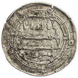 TAHIRID: Tahir I, 821-822, AR dirham (2.86g), Samarqand, AH206. EF