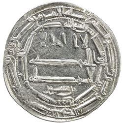 TAHIRID: Talha, 822-828, AR dirham (2.73g), Zaranj, AH208. EF