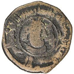 TAHIRID: Talha, 822-828, AE fals (1.90g), Bust, AH209. VG