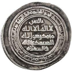 KHUJISTANID: Ahmad b. 'Abd Allah, 874-881, AR broad dirham (5.23g), Nishapur, AH268. VF