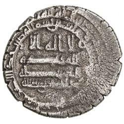 KHUJISTANID: Ahmad b. 'Abd Allah, 874-881, AR dirham (4.06g), Banjhir, AH268. F
