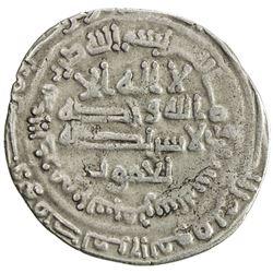 SAFFARID: Ya'qub b. al-Layth, 861-879, AR dirham (2.94g), al-Banjhir, AH260. VF