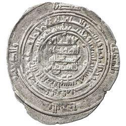 SAFFARID: al-Layth b. 'Ali, 908-910, AR dirham (3.04g), Shiraz, AH297