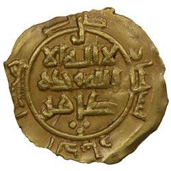 SAFFARID: Tahir al-Tamimi, 964-970, AV fractional dinar (1.08g), Sijistan, ND. VF-EF